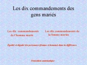 Les dix commandements des gens maris Les dix
