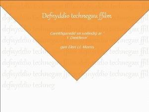 Defnyddio technegau ffilm defnyddio technegau ffilm ffil Defnyddio