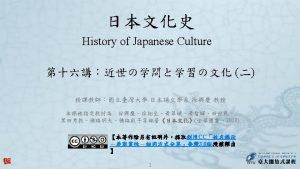 6 WIKIPEDIA Razan Hayashi 1991http zh wikipedia orgwikiFile