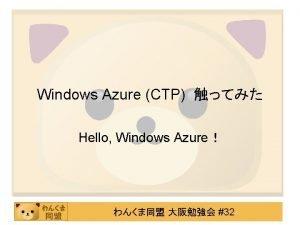 Windows Azure CTP Hello Windows Azure 32 1