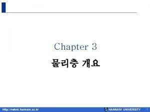 Chapter 3 Http netwk hannam ac kr HANNAM