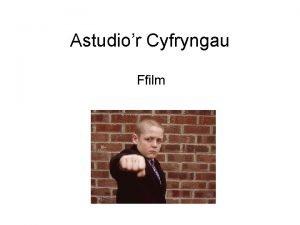 Astudior Cyfryngau Ffilm AilddalSaethiadau Camera Saethiad Sefydlu Saethiad