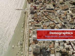 Scope USUDS Urban Sustainable Development Strategies Quarters Aradippou