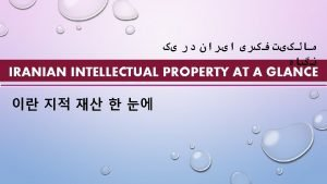 Industrial property Copyright PROTECTED SUBJECTS PATENT TRADE MARK