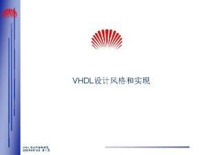 VHDL signal Counter signal TC signal flop stdlogicvector3