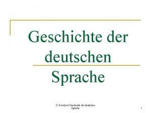 Geschichte der deutschen Sprache D Koroljow Geschichte der