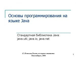 import java util public class StackT private Linked