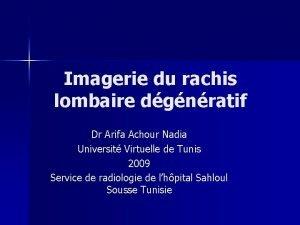 Imagerie du rachis lombaire dgnratif Dr Arifa Achour