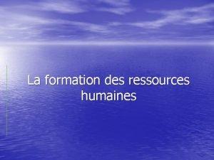La formation des ressources humaines Plan I Introduction