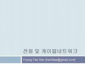 YoungTae Han han 0 taegmail com DMT Distance