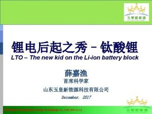 LTO The new kid on the Liion battery