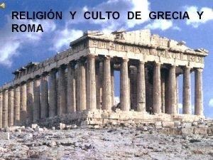 RELIGIN Y CULTO DE GRECIA Y ROMA El