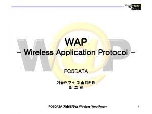 WAP Wireless Application Protocol POSDATA POSDATA Wireless Web