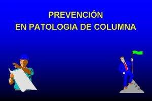 PREVENCIN EN PATOLOGIA DE COLUMNA LEY 24 557