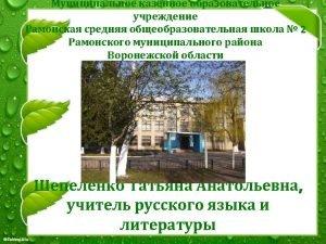 Fokina Lidia 1 http linda 6035 ucoz ru