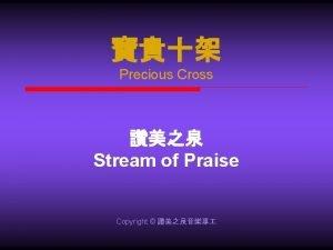 Precious Cross Stream of Praise Copyright Precious Cross