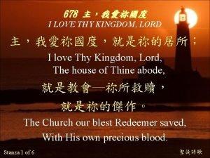 678 I LOVE THY KINGDOM LORD I love