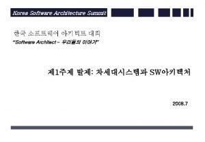 Best Software Best Architect Best Software Best Architect