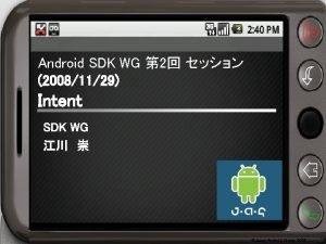 Android SDK WG 2 20081129 Intent SDK WG