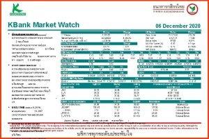 Thai government bond yields spreads Thai government bond