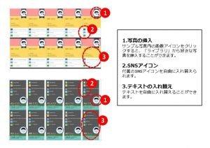 000 0000 Mobile 090 0000 0000 MAIL hanasuzukiabcde
