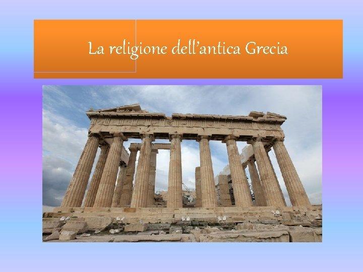 La religione dellantica Grecia Era religione antropomo rfa