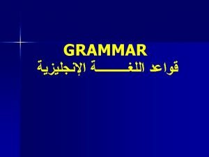 Sentences n Simple Sentences n Compound Sentences n