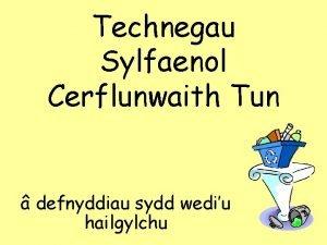 Technegau Sylfaenol Cerflunwaith Tun defnyddiau sydd wediu hailgylchu