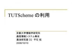 TUTScheme Scheme 1 http www pro ics tut