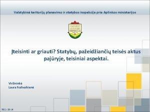 Valstybin teritorij planavimo ir statybos inspekcija prie Aplinkos