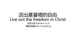 Live out the freedom in Christ Galatians 5