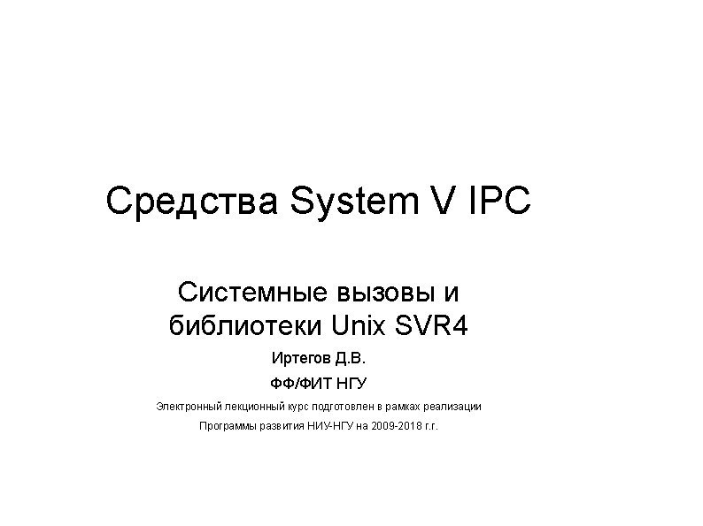 struct ipcperm uidt uid owners user id gidt