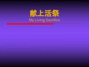 My Living Sacrifice My Living Sacrifice Lyrics Leila