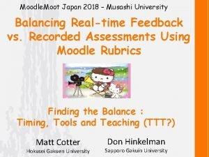 Moodle Moot Japan 2018 Musashi University Balancing Realtime