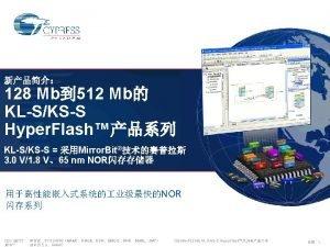 Hyper FlashHyper RAM Hyper Flash S 26 KSS