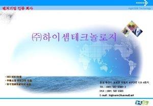 Name Youn Cheon Baek TEL 041 587 6500