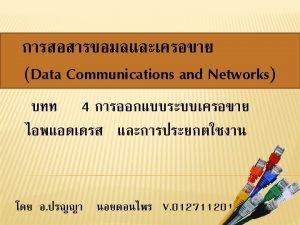 RESERVED IP ADDRESSES v Certain host addresses are