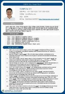 Ko Kwan Soo 031 299 6223 031 299