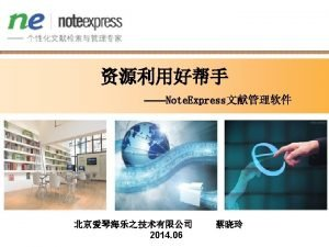 2 Note Express 3 Note Express http lib