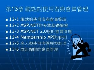 13 2 2 Web ASP NETWebweb config authentication