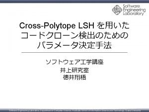 CrossPolytope LSH Software Engineering Laboratory Department of Computer