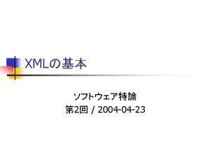 XML xml version1 0 encodingShiftJIS booklist book titletitle