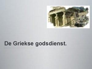 De Griekse godsdienst De Grieken http www schooltv