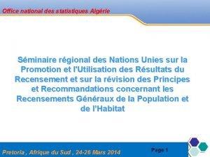 Office national des statistiques Algrie Sminaire rgional des