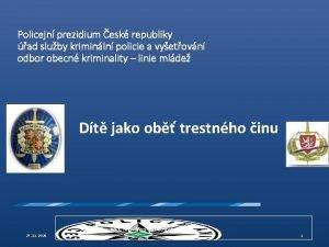 Policejn prezidium esk republiky ad sluby kriminln policie