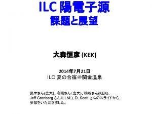 ILC International Linear Collider DR e lineac e