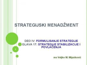 STRATEGIJSKI MENADMENT 1 DEO IV FORMULISANJE STRATEGIJE GLAVA