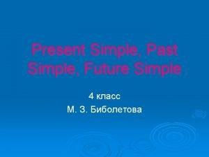 Present Simple Past Simple Future Simple 4 1