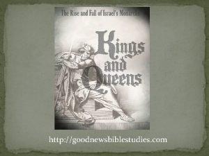 http goodnewsbiblestudies com A Divided Kingdom King Jeroboam