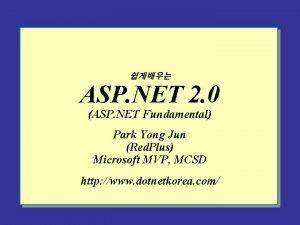 ASP NET 2 0 ASP NET Fundamental Park
